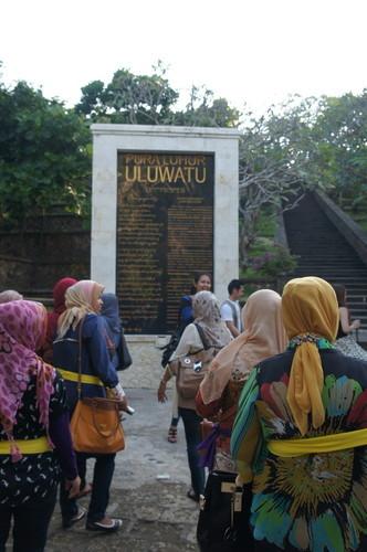 ウルワツ寺院 1