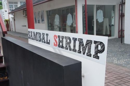 SAMBAL SHRIMP1