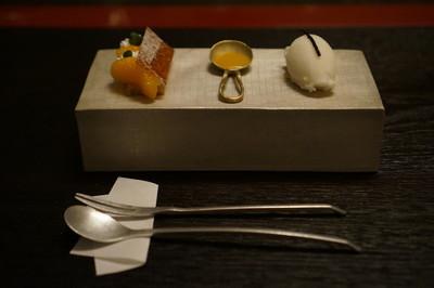 星のや京都夕食10