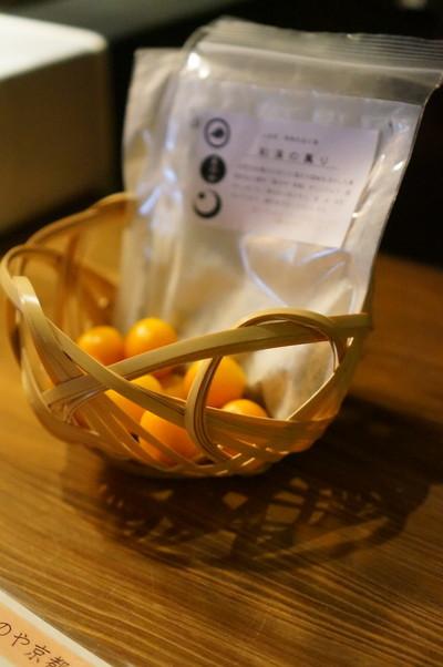 星のや 京都のお部屋2