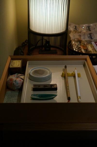 星のや 京都のお部屋6