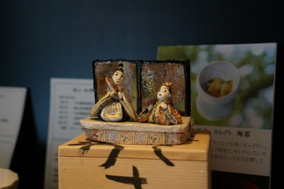 星のや 京都4
