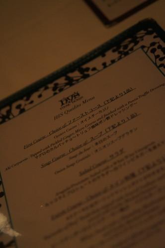 hy's steak house2