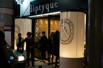 diptyque Aoyama4