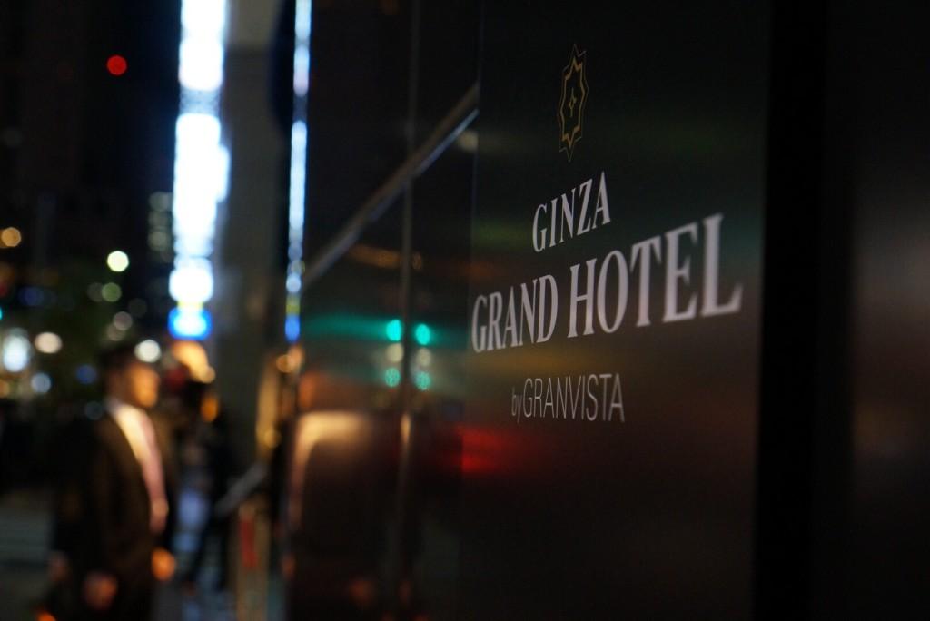 週末、ビジネスホテルへいってみよう!