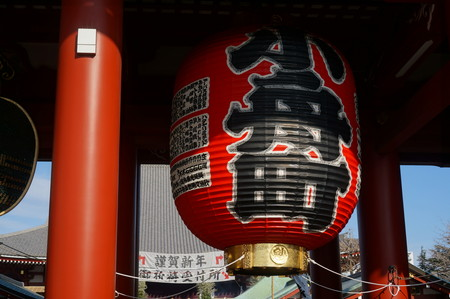 浅草のパワースポット、浅草寺と銭塚地蔵尊