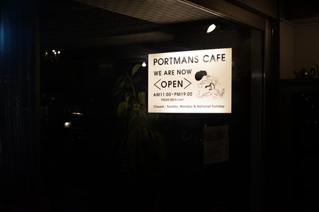 PORTMANS CAFE_1