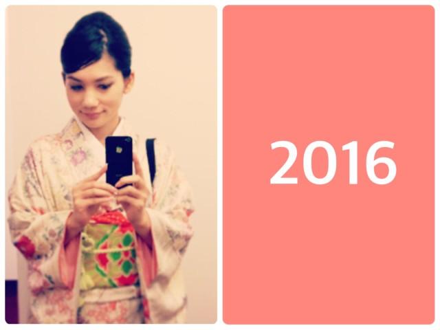2016年は… 何から始めますか?