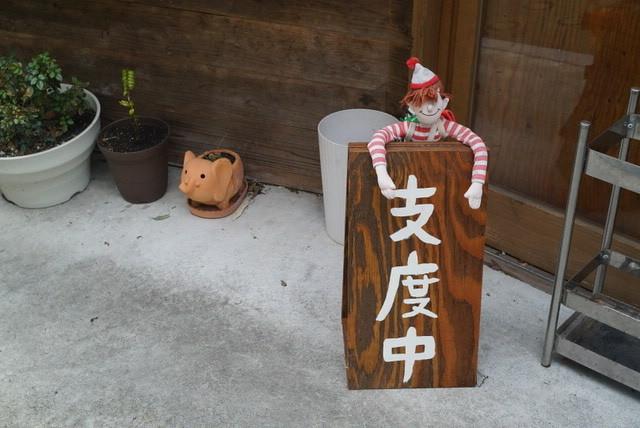 箱根 女子3人週末旅 会員制のエクシブ箱根離宮 はとても素敵なところでした。