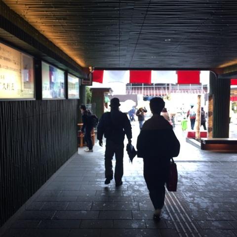[京都旅]そうだ、京都行こう!