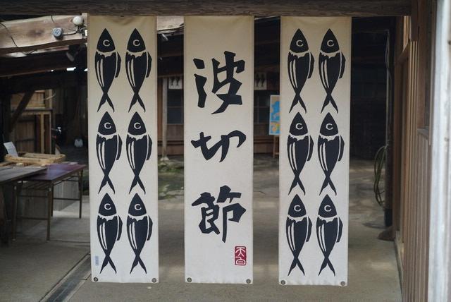 【まとめ】04. 伊勢志摩旅 レンタカーで行きたい場所
