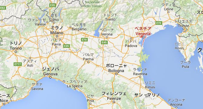 【ミラノ・ベネチア旅】01.旅に向けて準備したもの
