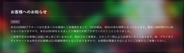 スクリーンショット 2016-08-07 22.54.57
