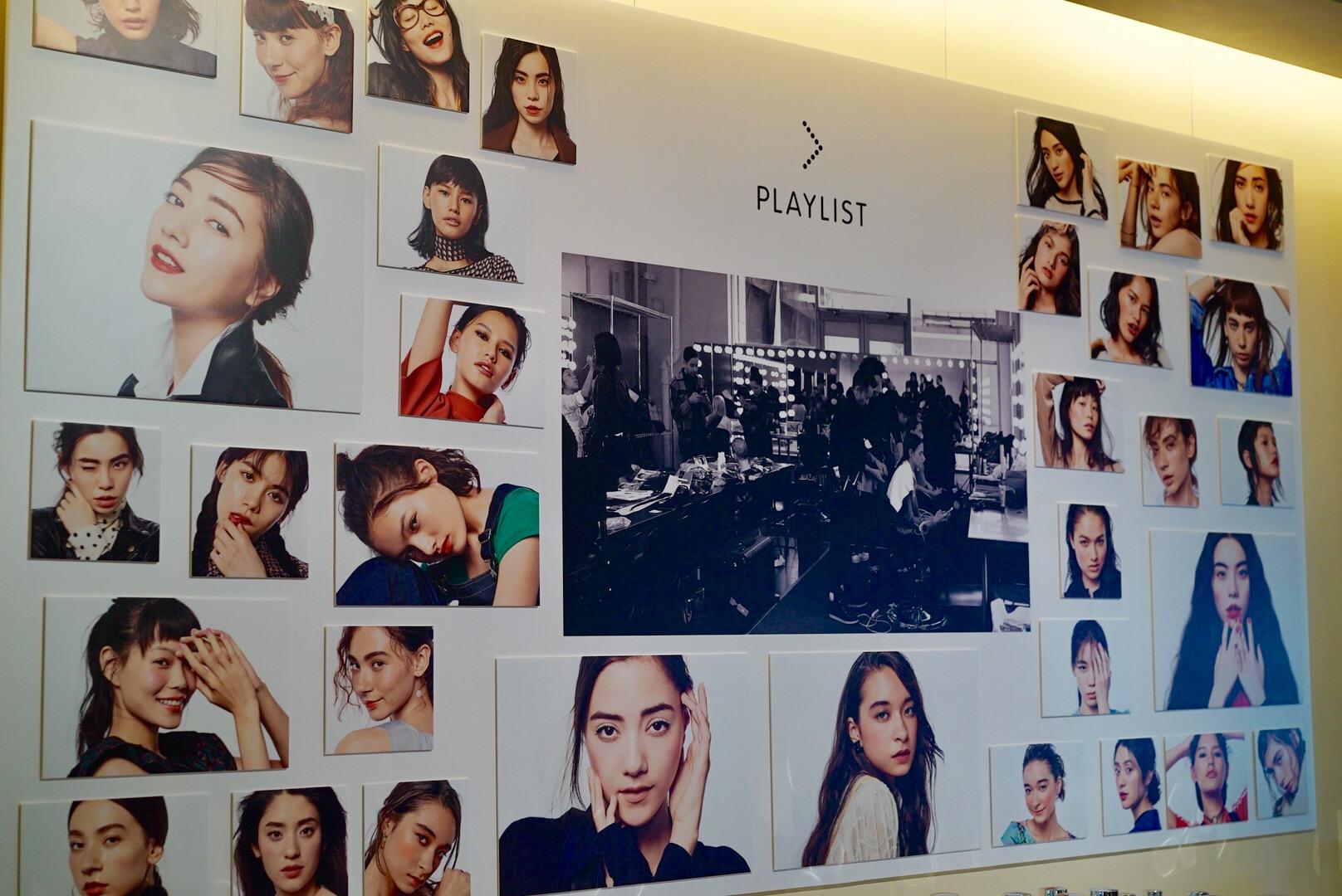銀座 資生堂の新ブランド 「PLAYLIST」 PARTY