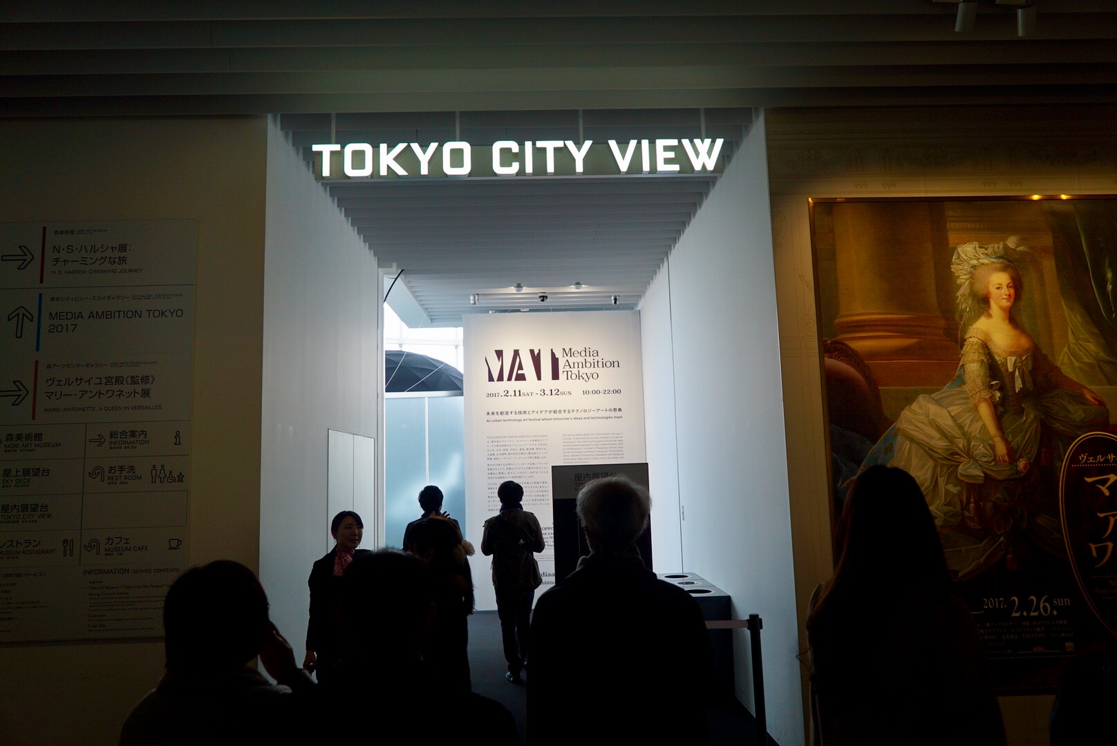 MEDIA AMBITION TOKYO 2017