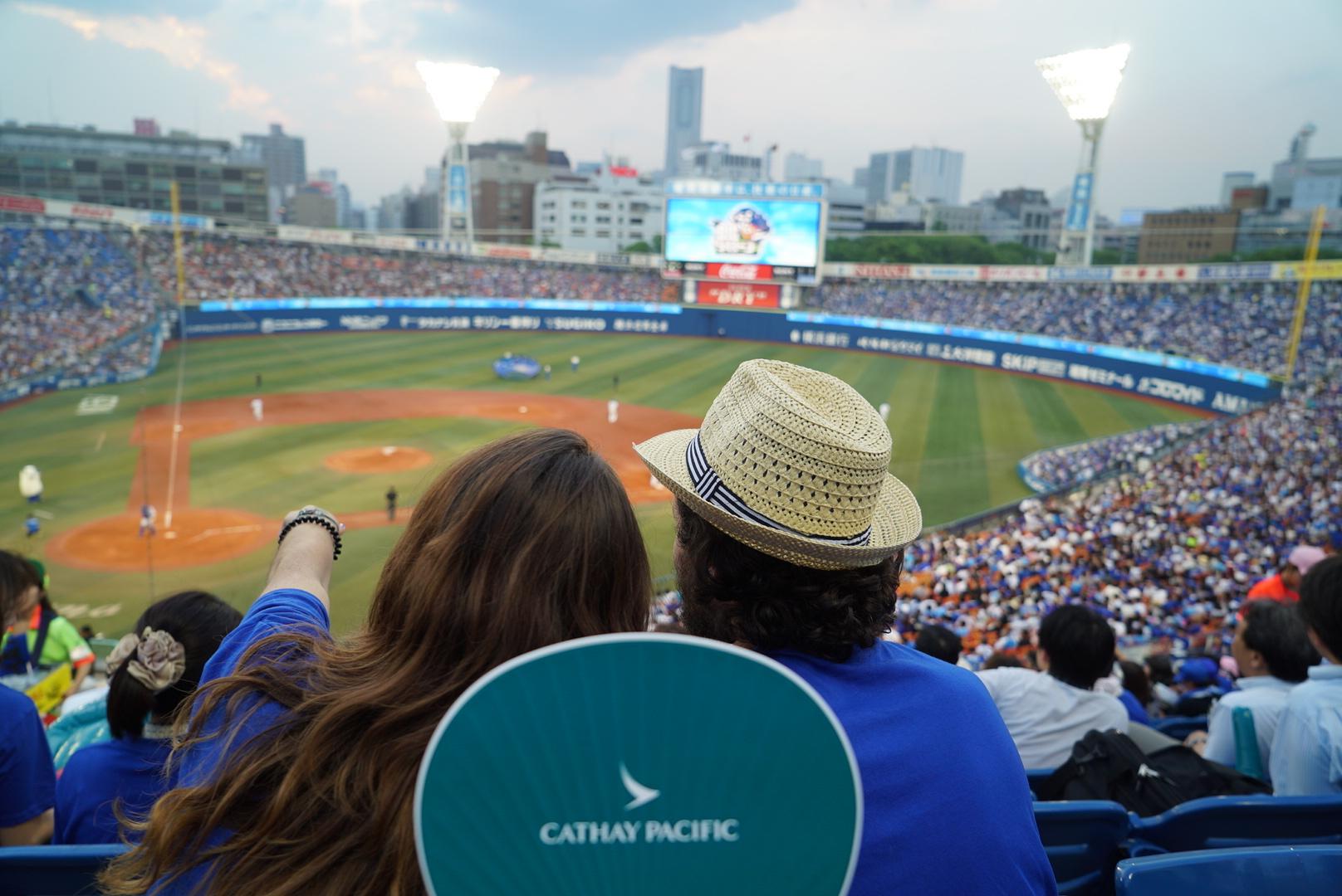 プロ野球観戦:横浜スタジアムへ行ってきた!