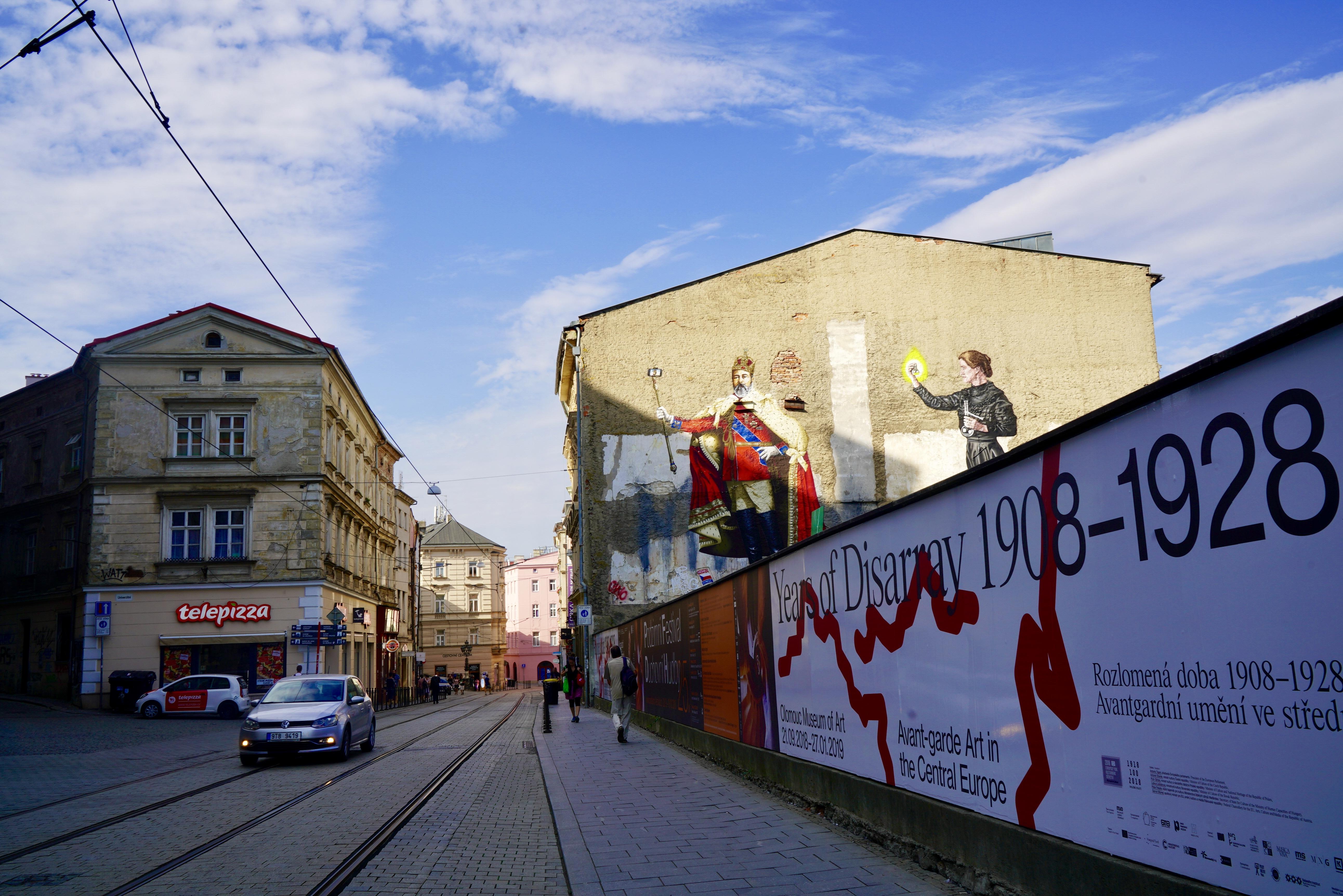【チェコの学生街:Olomouc】 オロモウツでしたい 7つのこと
